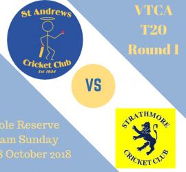 T20 vs Strathmore